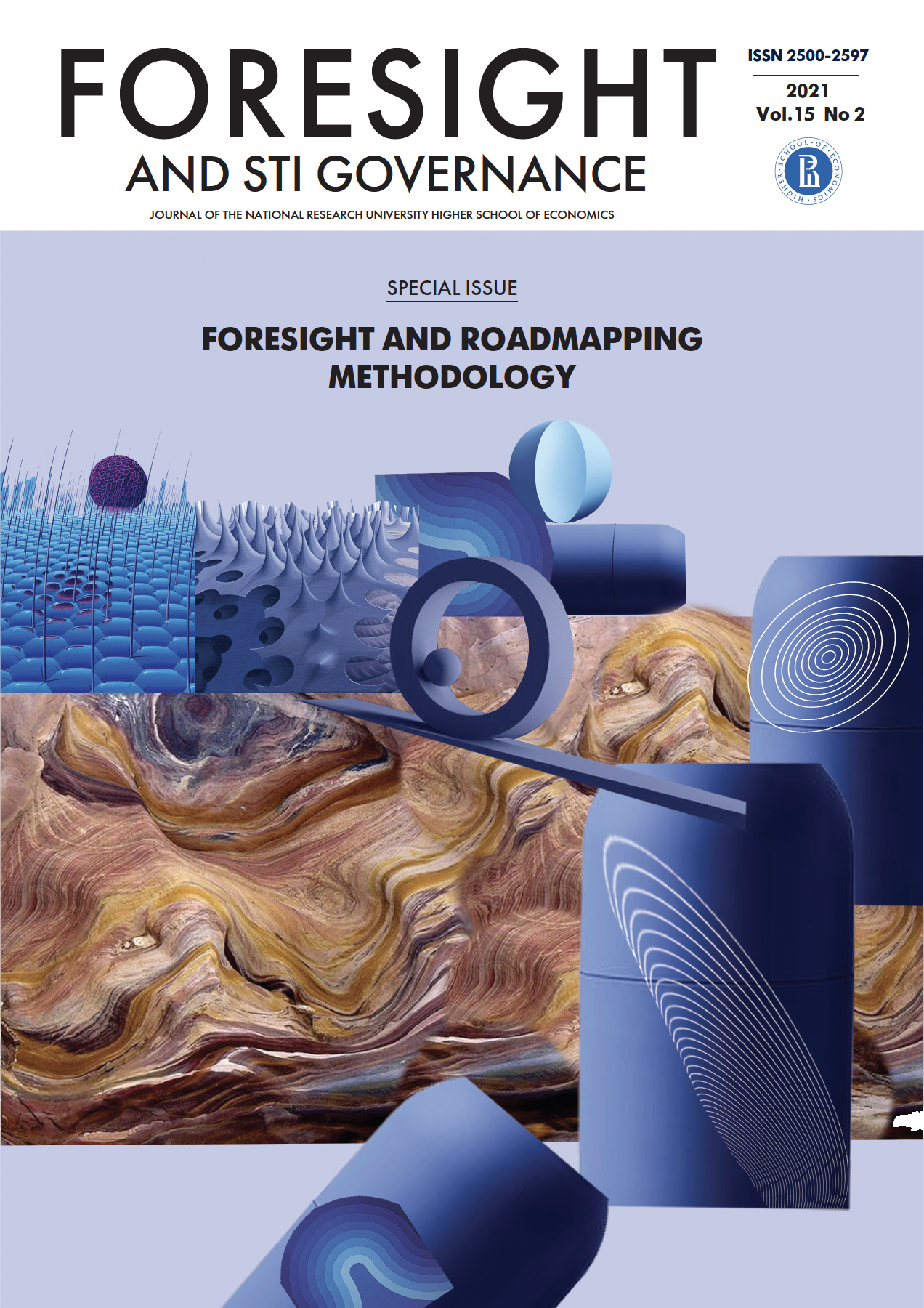 Foresight and STI Governance (Special Issue)